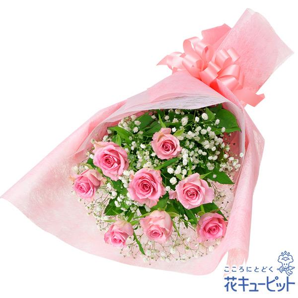 【お祝い】ピンクバラの花束可愛らしくも美しいピンクバラを束ねました