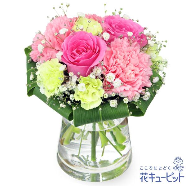 【誕生日フラワーギフト】ピンクバラのグラスブーケ上品な花束が想いを伝えます
