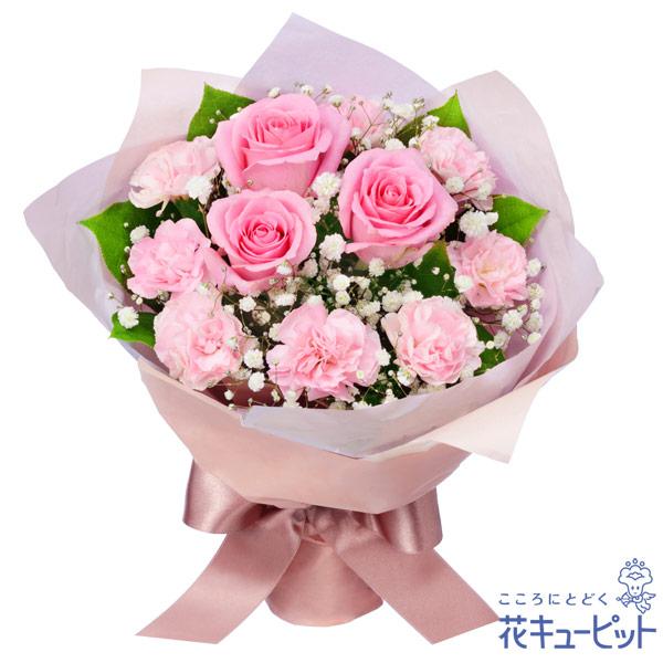 【誕生日バラ(法人)】ピンクバラの花束