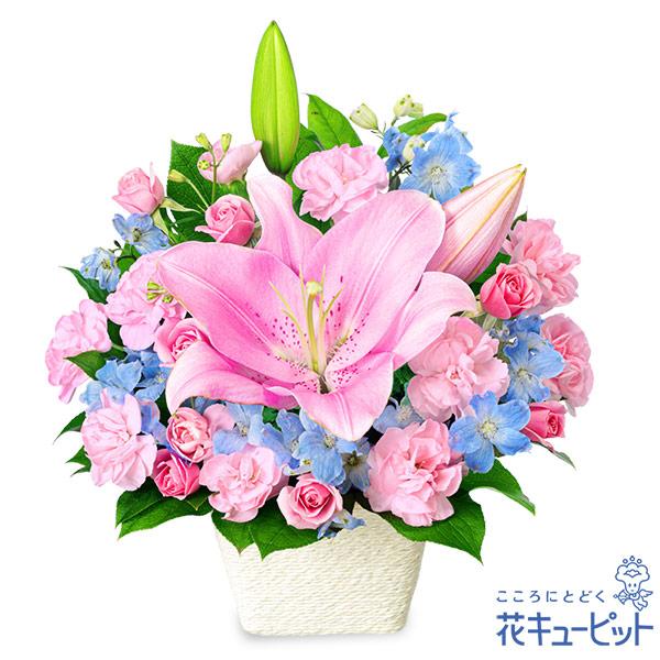 【6月の誕生花(ユリ)】ピンクユリのパステルアレンジメント周りをパッと明るく彩ってくれるフラワーギフト