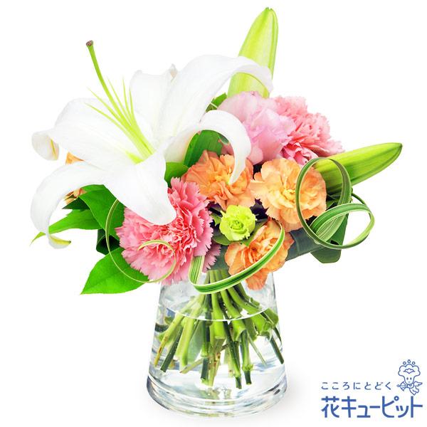 【6月の誕生花(ユリ)】白ユリのグラスブーケ花瓶付きでお届けするウキウキと楽し気なデザインの花束