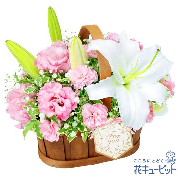 【お祝い】白ユリのハーモニーバスケットたくさんの花々がお届け先を笑顔にしてくれます