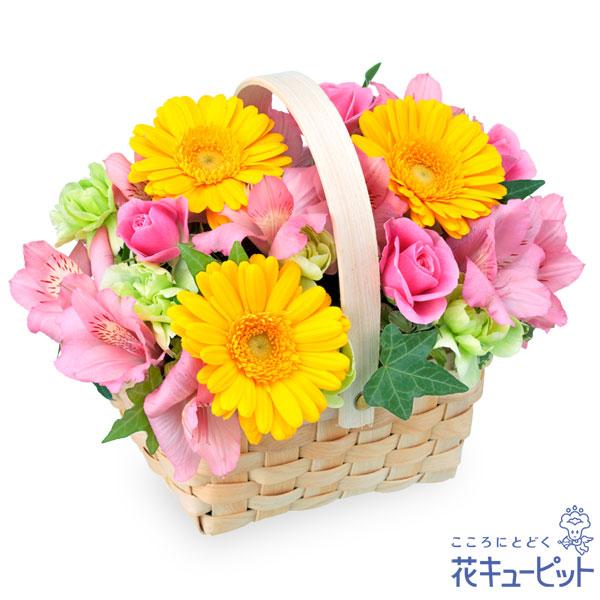 【誕生花 4月(アルストロメリア)(法人)】アルストロメリアのウッドバスケット