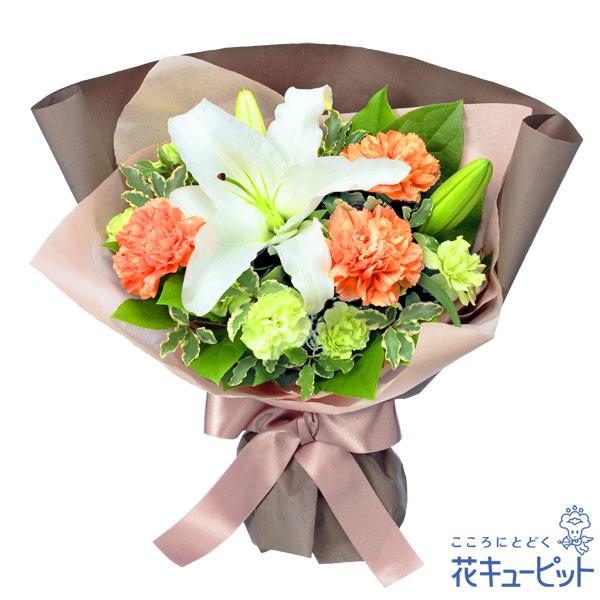 【6月の誕生花(ユリ)】白ユリのブーケナチュラルで優しい色合いが心を癒してくれそう