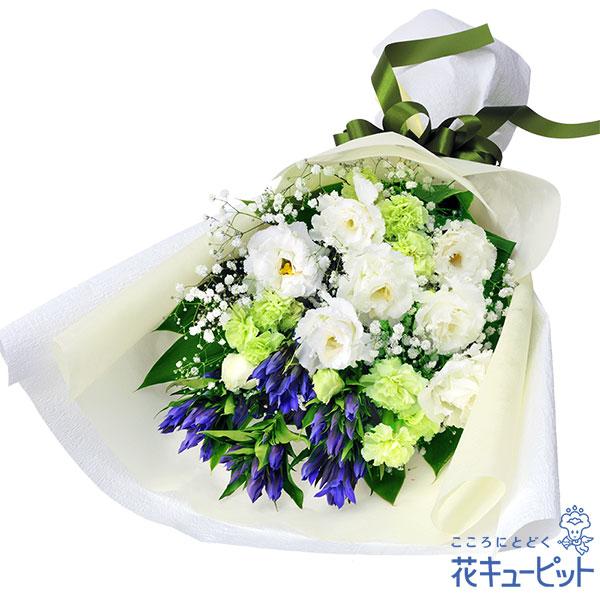 【お盆】お供えの花束リンドウの青色が美しいコントラストを生み出します