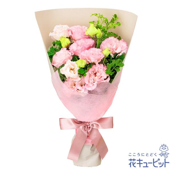 【誕生花 8月(トルコキキョウ)(法人)】トルコキキョウの花束