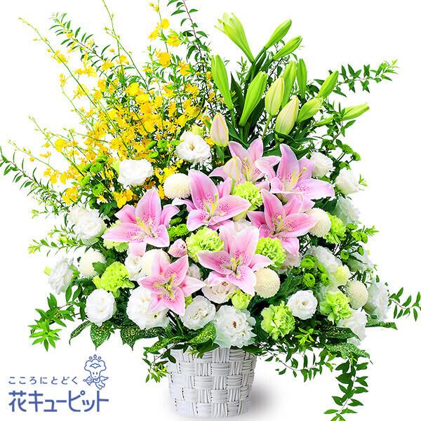 【お供え・お悔やみの献花】お供えのアレンジメント優しい色を使ったボリューム感のあるアレンジメント