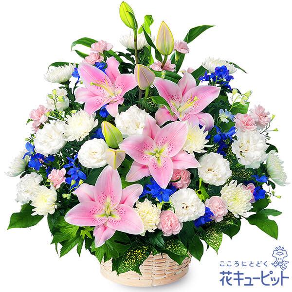 【お供え・お悔やみの献花】お供えのアレンジメント法事・法要にも適した豪華なアレンジメント