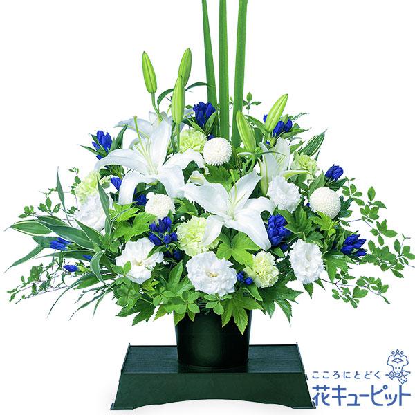 【お盆】お供えのアレンジメント(供花台付き)美しくモダンなデザインが故人への想いを伝えます