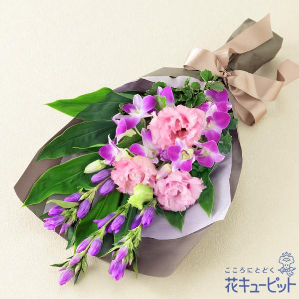 【敬老の日フラワー 遅れてごめんね】リンドウの花束落ち着いた色の花々をシックなペーパーで包んだ花束