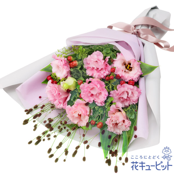 【開店祝い・開業祝い】秋色の花束トルコキキョウとワレモコウの季節を感じる花束