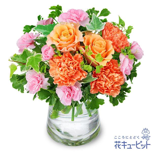【誕生花 10月(オレンジバラ等)(法人)】オレンジバラのグラスブーケ