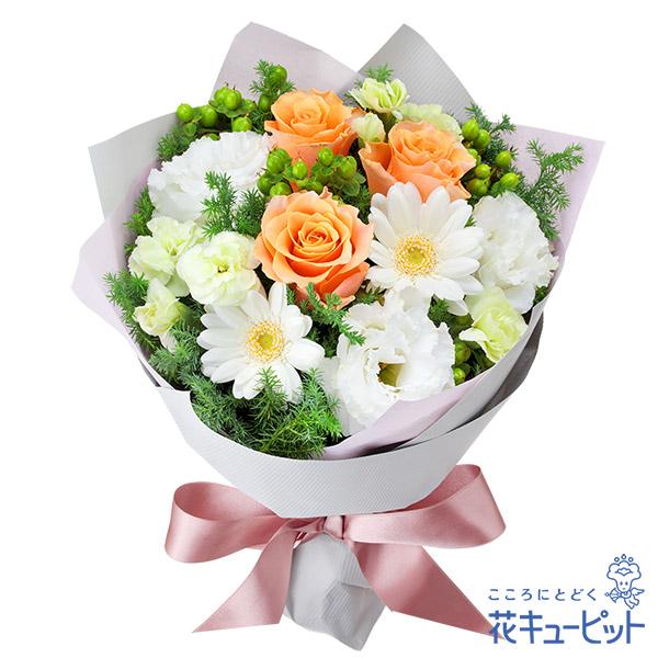 【11月の誕生花(ガーベラ)(法人)】オレンジバラのウィンターブーケ