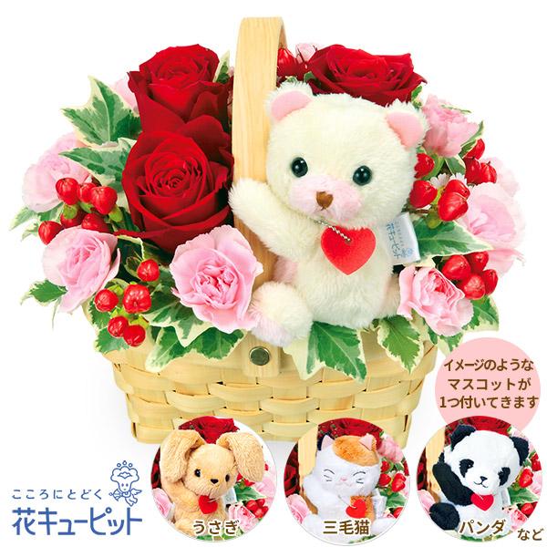 【結婚記念日】赤バラのマスコット付きウッドバスケット可愛らしい動物のマスコットが届けるアレンジメント