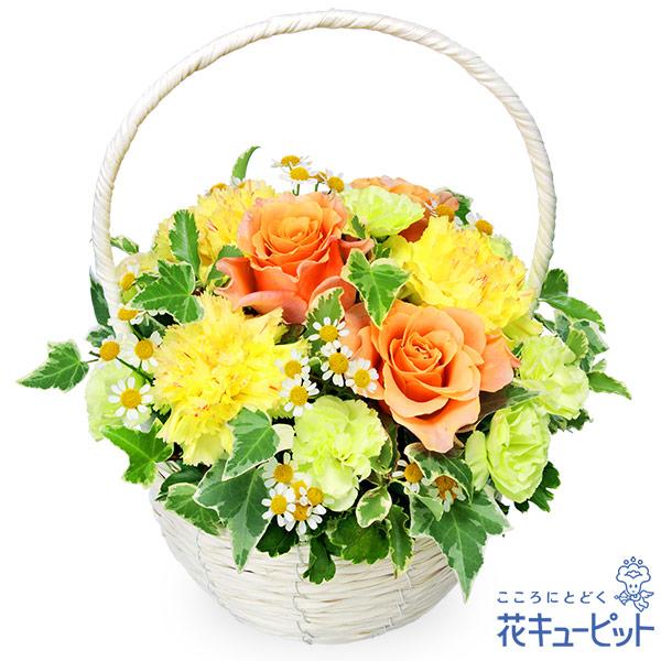 【誕生花 10月(オレンジバラ)(法人)】オレンジバラのナチュラルバスケット
