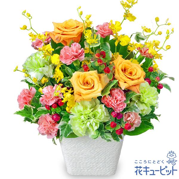 【お祝い】オレンジバラの華やかアレンジメント色とりどりなたくさんの花々をあしらいました