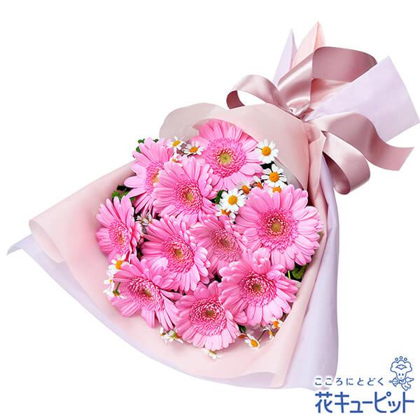 【11月の誕生花(ガーベラ)(法人)】ピンクガーベラの花束