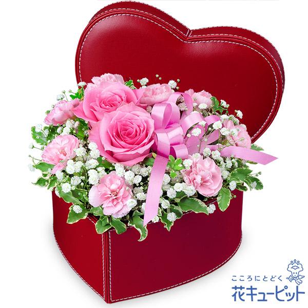 【誕生日フラワーギフト】ピンクバラのハートボックスアレンジメント可憐な花々が特別な日をお祝いします