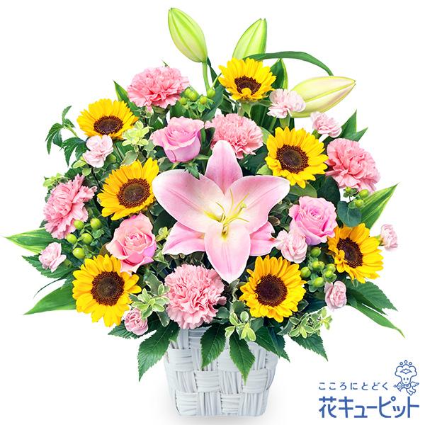 【誕生花 7月(ひまわり)(法人)】ひまわりとユリの豪華なアレンジメント