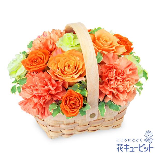 【10月の誕生花(オレンジバラ)】オレンジバラのウッドバスケットジューシーな色が可愛いオレンジバラのバスケット