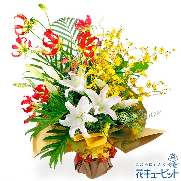 【お祝い】ユリの花束特別なお祝いのシーンを彩る豪華な花束