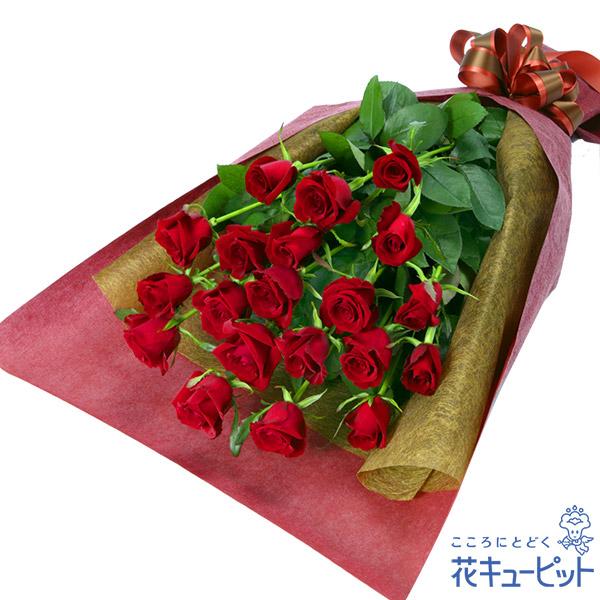 【結婚記念日】赤バラの花束情熱的な真っ赤なバラをシックにラッピング。