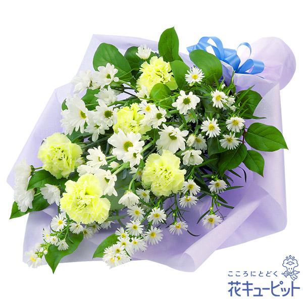 【お供え・お悔やみの献花】お供えの花束淡いグリーンが故人を偲ぶ気持ちを表現した花束。