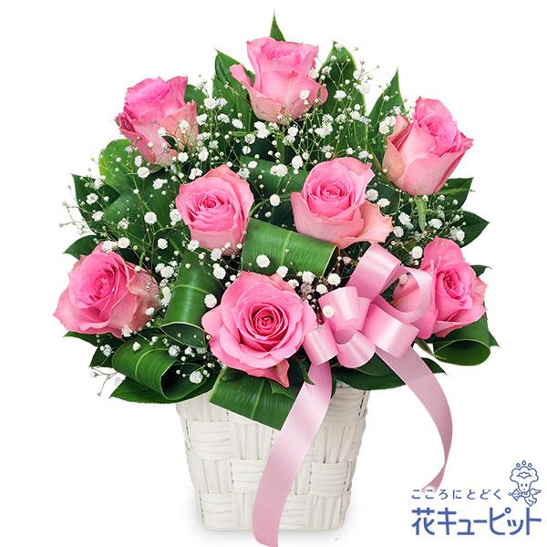 【誕生日フラワーギフト】ピンクバラのリボンアレンジメントピンクのバラに上品なリボンを合わせました