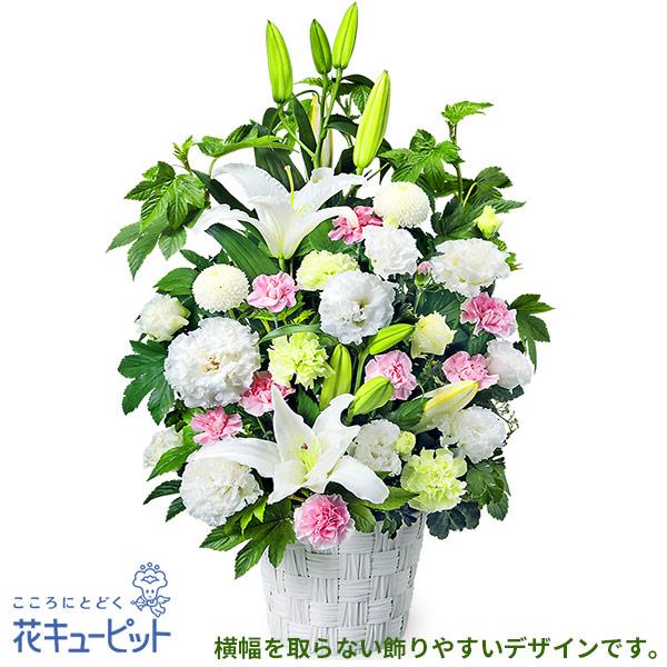 【お供え・お悔やみの献花】お供えのアレンジメント横幅が小さめでお部屋に飾りやすいデザイン