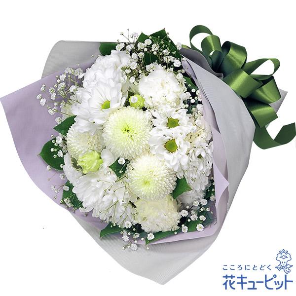 【お盆】お供えの花束白をメインに優しい雰囲気でまとめた花束
