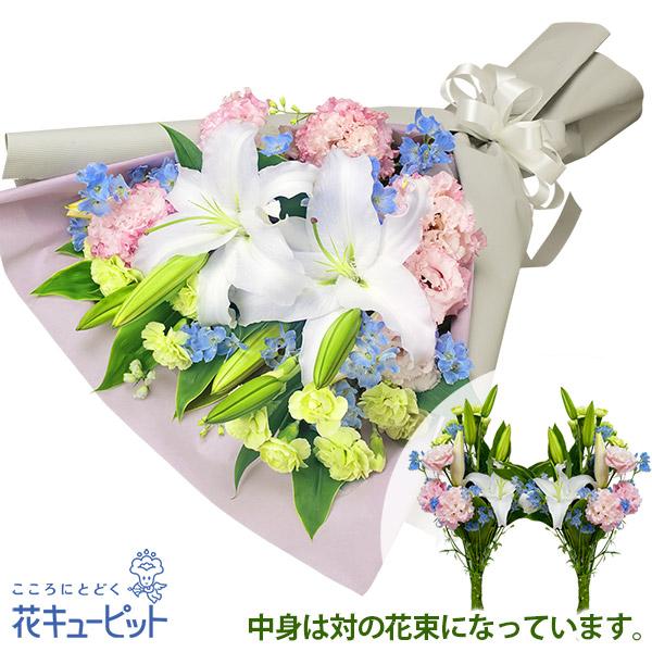 【お供え・お悔やみの献花(法人)】お供えの花束(墓前用・一対)