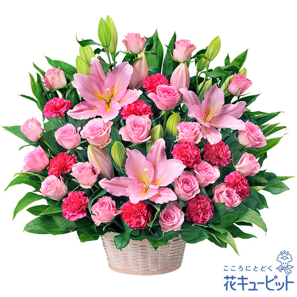 【新築引っ越し祝い(法人)】ピンクの豪華なアレンジメント