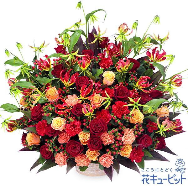 【開店祝い・開業祝い】レッドとオレンジの豪華な彩りアレンジメント特別なお祝いにぴったりな存在感です