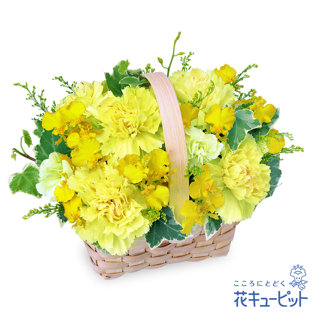 【誕生日フラワーギフト】黄色のウッドバスケット輝くような黄色の花々が元気をお届け