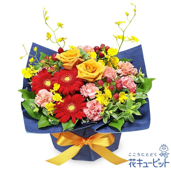 【誕生花 10月(オレンジバラ)(法人)】10月のバースデーアレンジメント
