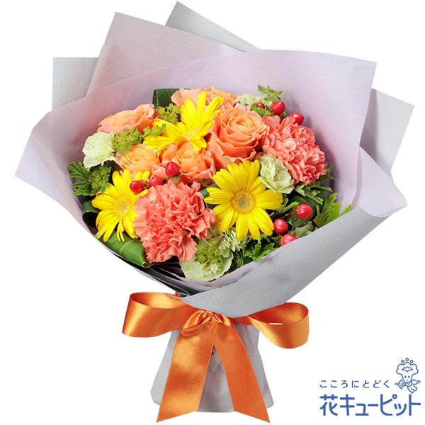 【誕生花 10月(オレンジバラ)(法人)】イエロー&オレンジの花束