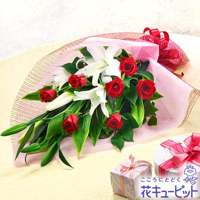 【誕生日フラワーギフト】ユリとバラの花束女性の好きなユリとバラの花束