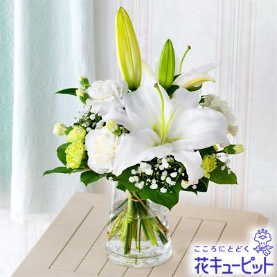 【父の日 フォーエバーパパ】(フォーエバーパパ)グラスブーケ(花瓶つき)亡くなられたお父さんへの限定商品です。