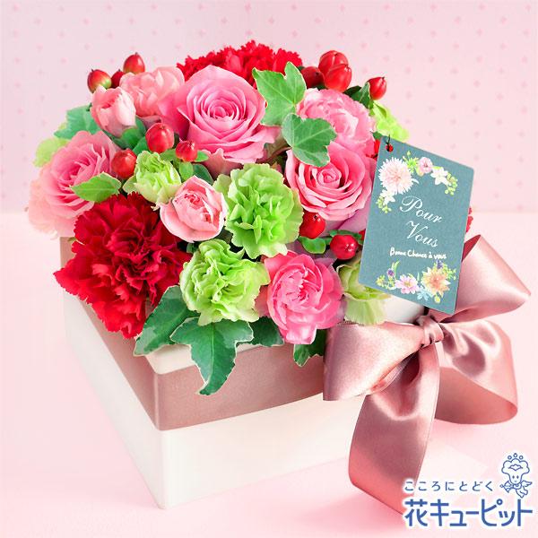【母の日ギフト】ロマンチック(バラ)お花の箱に「ありがとう」の気持ちを込めて