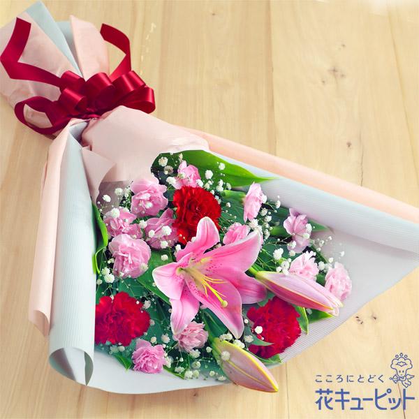【母の日ギフト】ピンクユリの花束ピンク色が上品かつ可愛らしい花束