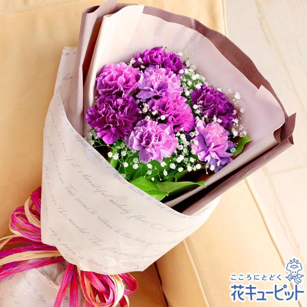 【母の日ギフト】幸せを願うブーケ青いカーネーションが特別な母の日を演出