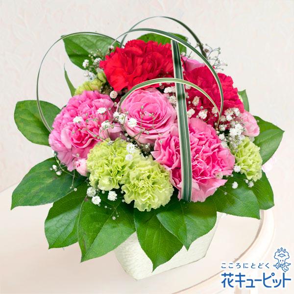 【母の日ギフト】ハートピンクのラブリーアレンジメント故郷のお母さんに「ありがとう」の想いを込めて