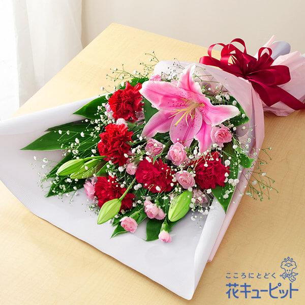 【母の日ギフト(法人)】ピンクユリの花束