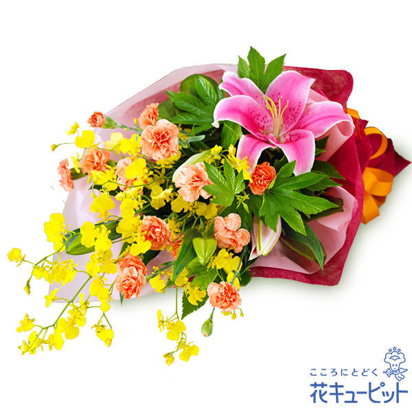 【新築引っ越し祝い(法人)】ユリとカーネーションの花束
