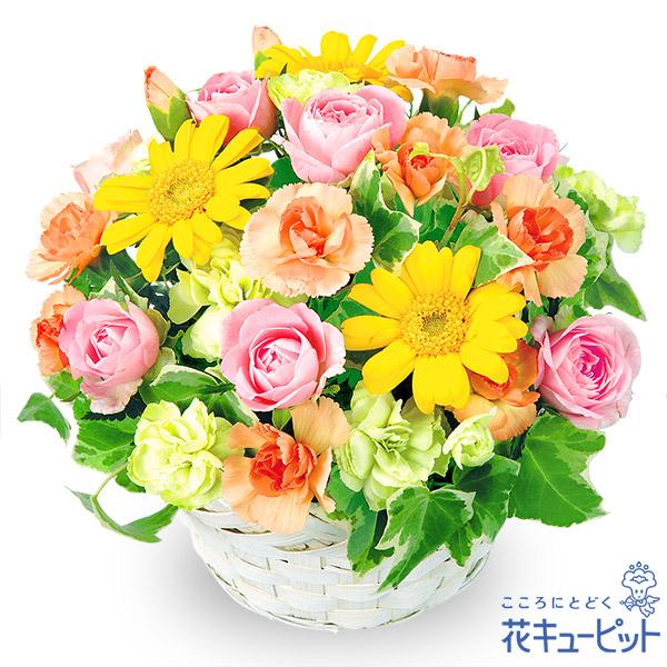 【誕生日フラワーギフト】イエローオレンジバスケットバスケットいっぱいのカラフルな花をプレゼント