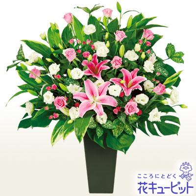 【開店祝い・開業祝い(法人)】スタンディングアレンジ(ピンク)