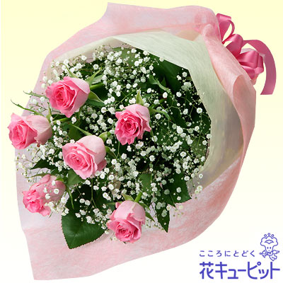 【誕生日フラワーギフト】ピンクバラの花束キュートなピンクバラの花束