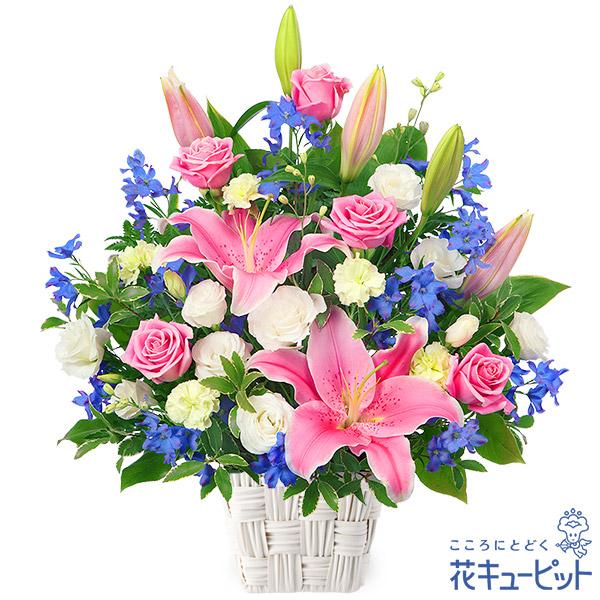 【お祝い】ユリのアレンジメントピンクユリをポイントに、爽やかな色合いのアレンジメント