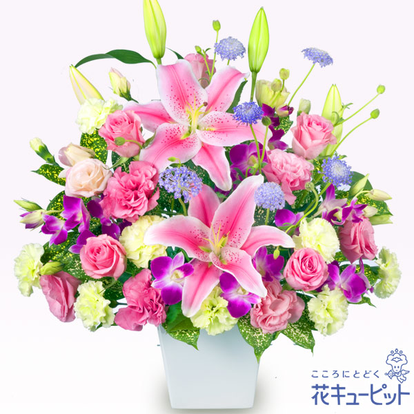 【お祝い】ピンクユリのアレンジメント人気の可愛らしいピンク系アレンジメント