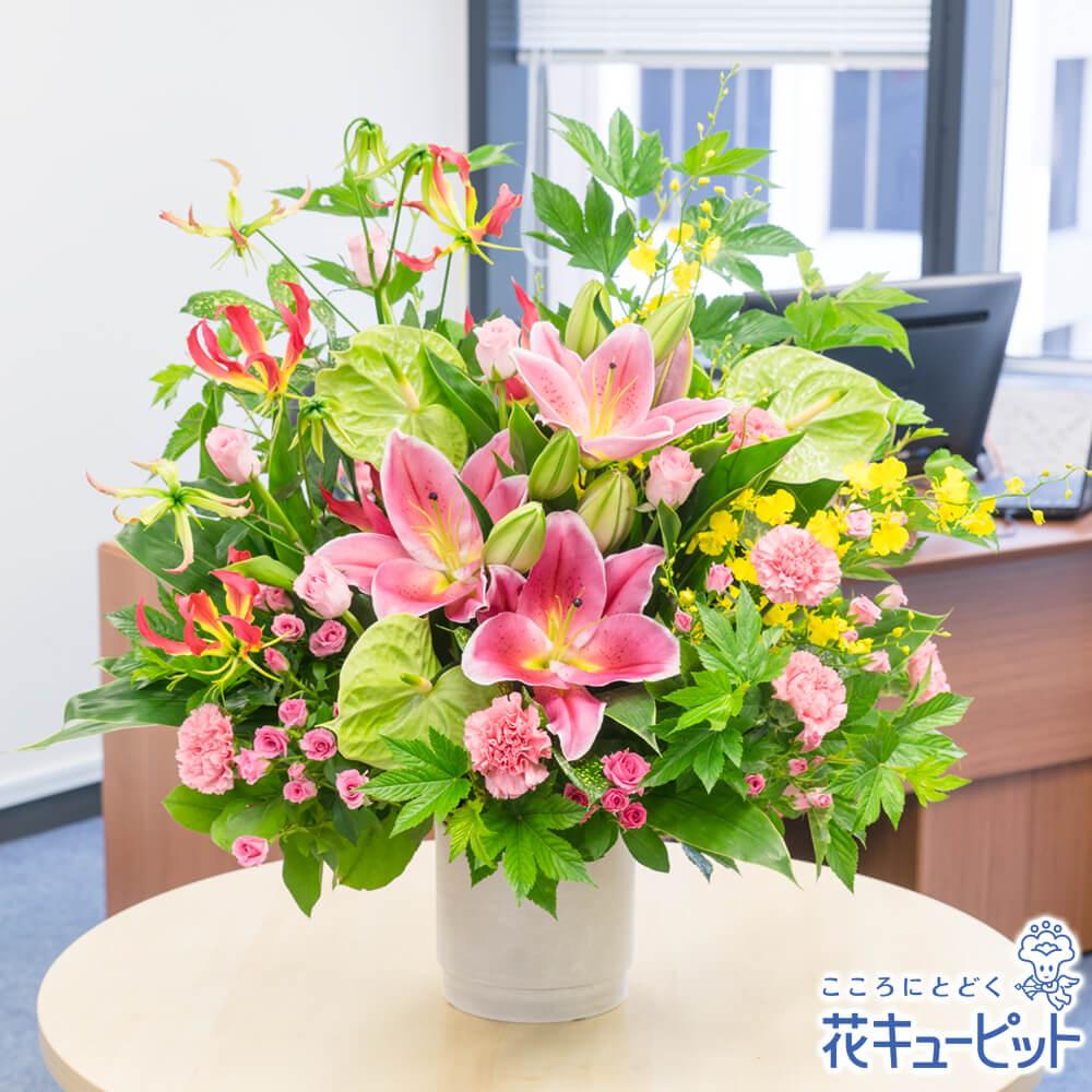 【ご昇進・ご栄転(法人)】ピンクの華やかアレンジメント